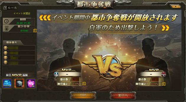 城战_gaitubao_com_630x346.png