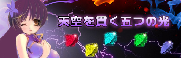 banner_sgb.jpg