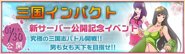 in_banner.jpg