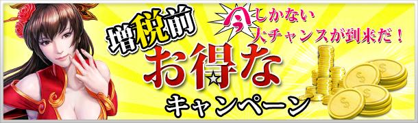 yahoo_banner.jpg