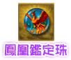 img/icon08.jpg