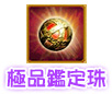 icon06.jpg