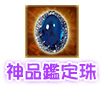 img/icon07.jpg