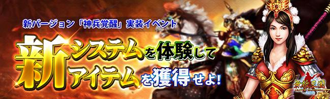 update banner