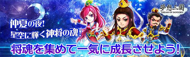 mbga_banner618.jpg