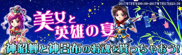 mbga_banner.jpg