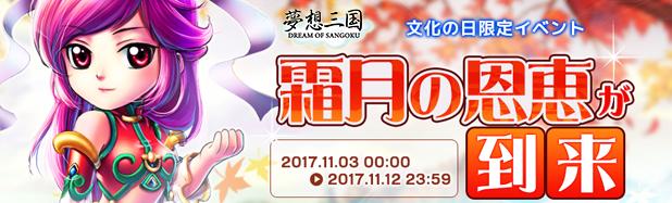 banner618187.jpg