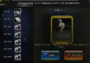 图片003_meitu_3_meitu_4.jpg