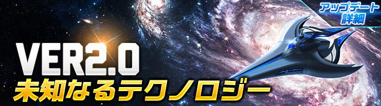 INGAME-homepage.jpg