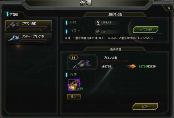 20170329155946_meitu_1.jpg