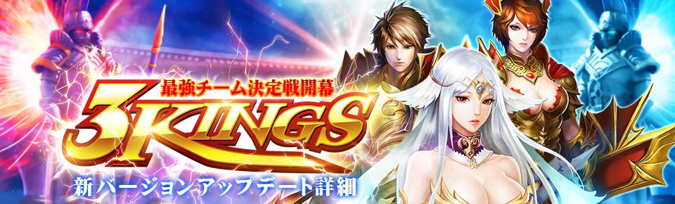龙骑士-「チャージ」イベント開催中